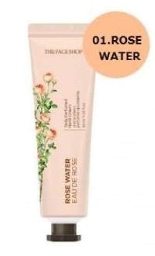 不要参照乞食THE FACE SHOP Daily Perfume Hand Cream [01.Rose Water] ザフェイスショップ デイリーパフュームハンドクリーム [01.ローズウォーター] [new] [並行輸入品]
