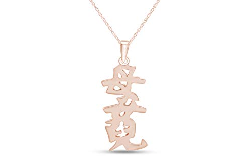 Jewel Zone US Chinese Mother and Daughter Kanji Symbol Pendant Necklace in 14k Rose Gold Over Sterling Silver