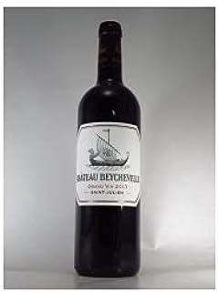 シャトー ベイシュヴェル 2017 ボルドー サン・ジュリアン 750ml 赤ワイン フランス ボルドー