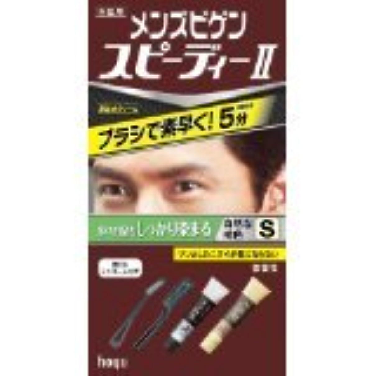 偽装する韓国カップメンズビゲン スピーディーⅡ (S 自然な褐色)×12個