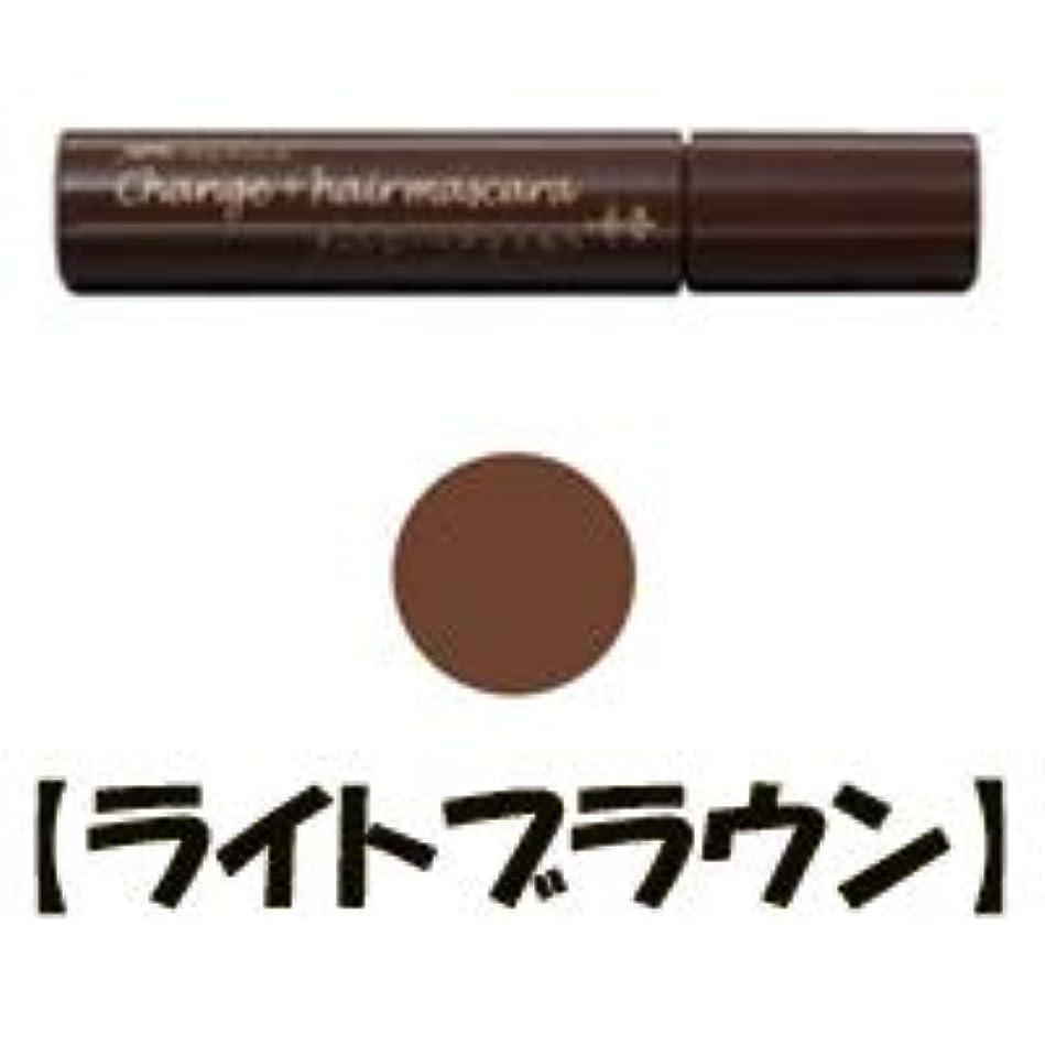 マキシム幾分異常なメリカ チェンジヘアマスカラ (ライトブラウン) 10ml