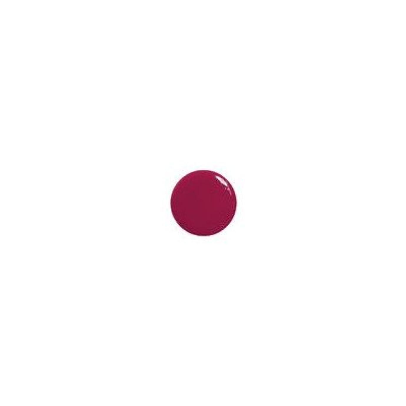 平日クールからに変化するジェレレーション カラー485Cブラシングプリンセス
