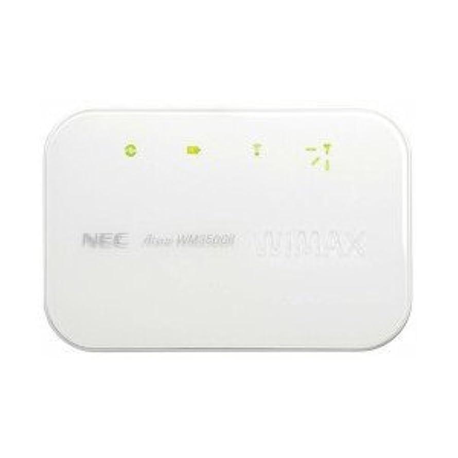 スモッグ反応するほこり日本電気 DIS mobile WiMAX専用無線WiMAXルーター AtermWM3500R シルキーホワイト PA-WM3500R(DW)W