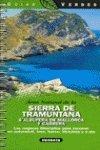 Sierra De Tramuntana (Guias Verdes)