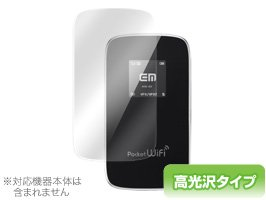 OverLay Brilliant for Pocket WiFi LTE(GL01P) 高光沢液晶保護シート OBGL01P