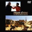 パリの確率 [DVD]