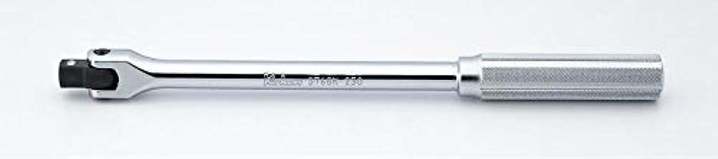 謙虚な内なる日記コーケン 3/8(9.5mm)SQ. スピンナハンドル(ローレットグリップ) 全長250mm 3768N-250