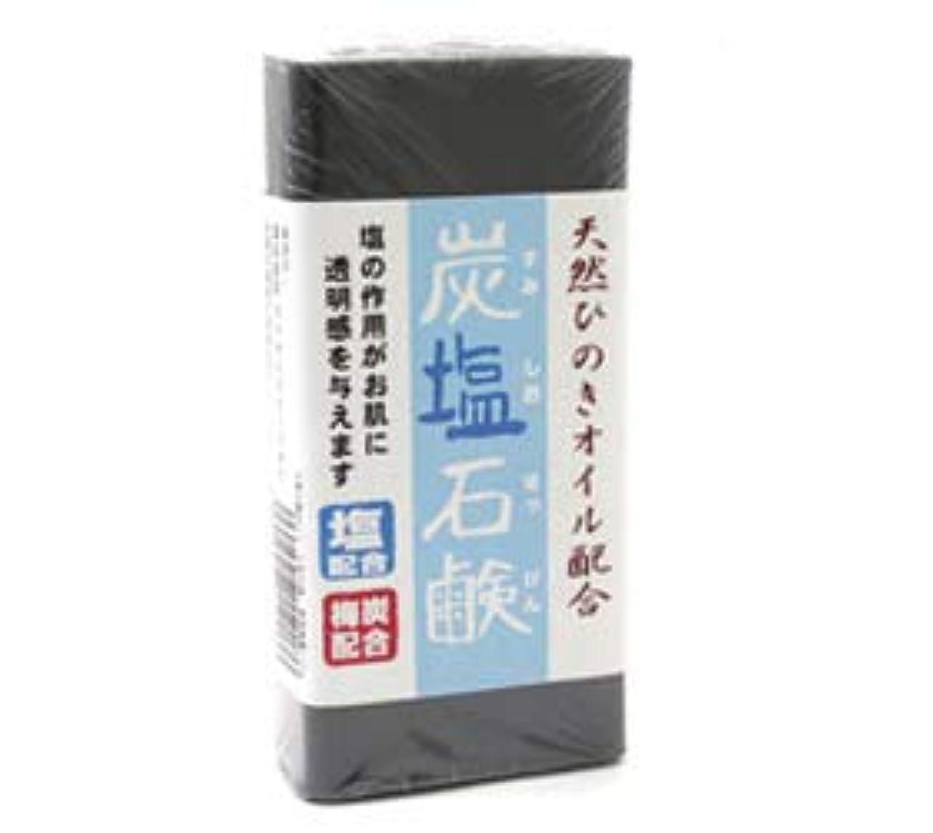 ロースト操縦するスキャン炭塩石鹸 ロングサイズ 【 天然ひのきオイル配合】