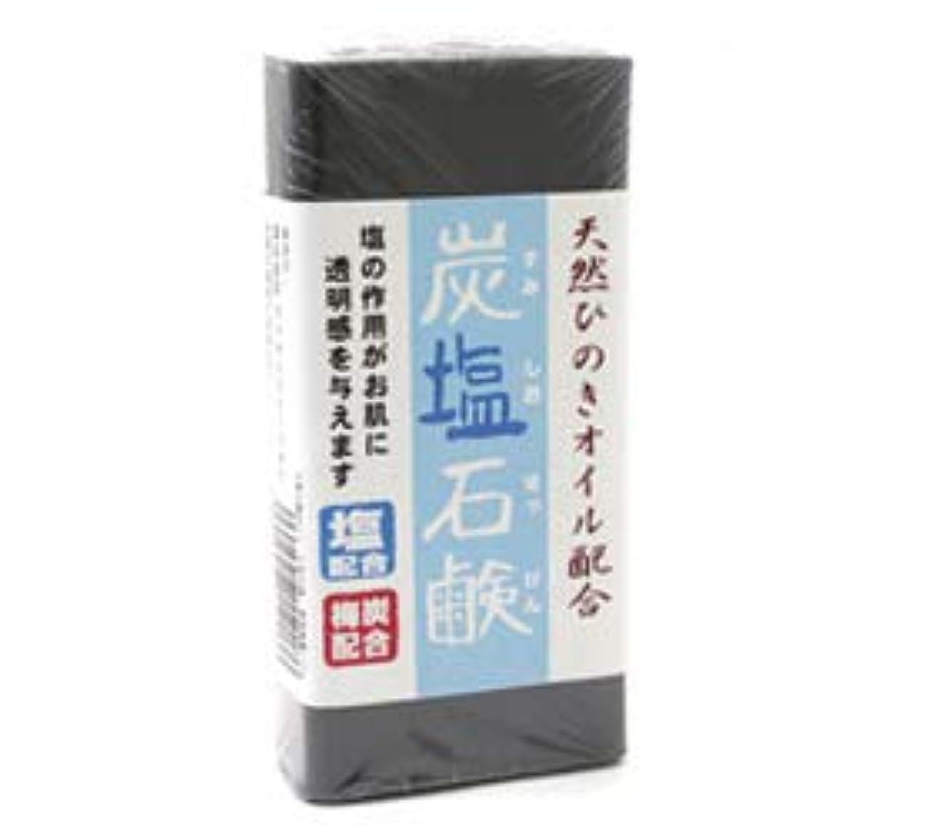 高くフィルタ論理的に炭塩石鹸 ロングサイズ 【 天然ひのきオイル配合】