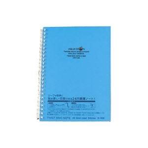 (業務用10セット)LIHITLAB ツイストリング・ノートA5S N-1658-8 青 ds-1468072