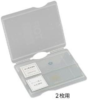 ケニス スライドメイラー2枚用 (郵送用 スライドグラス ケース)(1-321-473) プレパラートを簡単に持ち運びできます。