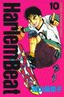 Harlem beat (10) (講談社コミックス―Shonen magazine comics (2315巻))