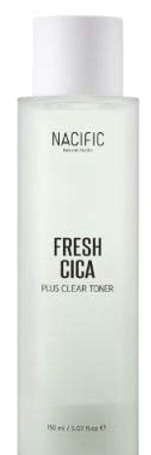 受け皿モンゴメリー突き出す[NACIFIC] Fresh Cica Plus Clear Toner/フレッシュシカプラスクリアトナー [並行輸入品]