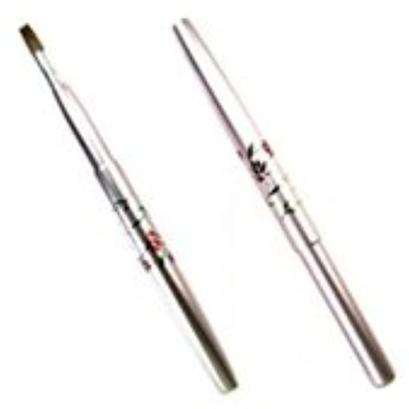 二次醸造所縁石宮尾産業化粧筆(メイクブラシ) MUシリーズ-3 携帯用リップブラシ 花柄ピンク セーブル100% /熊野筆