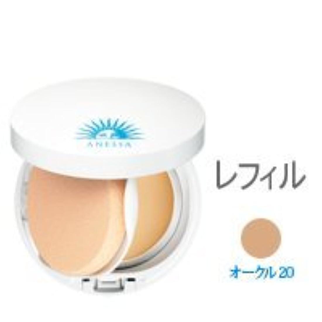 香水粘土そんなにSHISEIDO アネッサ パーフェクトUVパクトN OC-20 (レフィル) [並行輸入品]