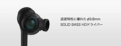 オーディオテクニカ『ATH-CKS550X』