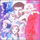チャンス・トライアングルセッション ヴォーカルアルバム 歌姫-DIVA-