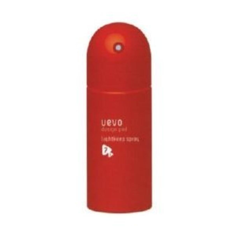 墓地さびた星【X2個セット】 デミ ウェーボ デザインポッド ライトキープスプレー 220ml lightkeep spray DEMI uevo design pod