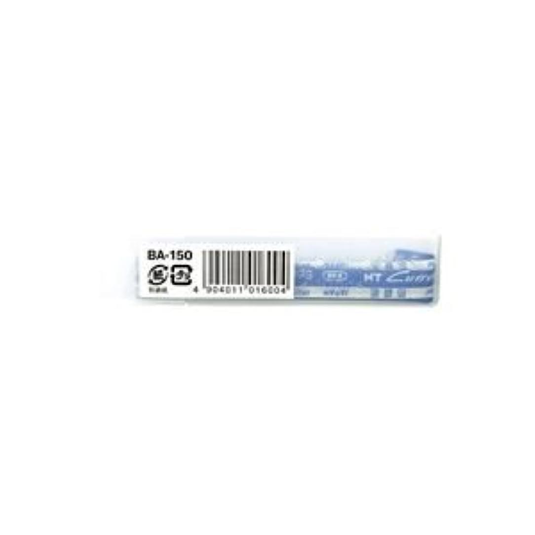 昼寝敵鉛(業務用30セット)エヌティー NTカッター替刃 BA-150 10枚 [簡易パッケージ品]