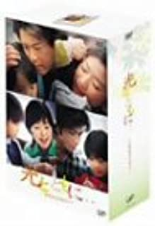 光とともに… ~自閉症を抱えて~ DVD-BOX