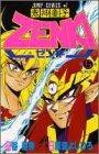 鬼神童子ZENKI 第5巻 (ジャンプコミックス)