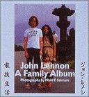 ジョン・レノン家族生活