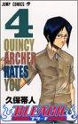 BLEACH  4 (ジャンプコミックス)の詳細を見る