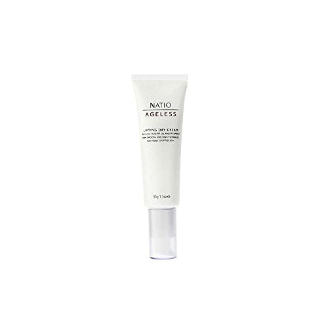 永遠リフティングデイクリーム(50グラム) x2 - Natio Ageless Lifting Day Cream (50G) (Pack of 2) [並行輸入品]