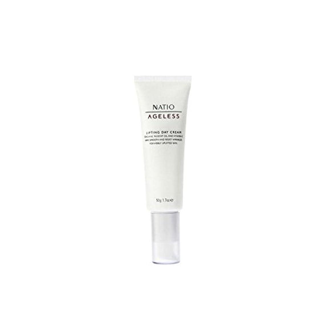 通路線平和な永遠リフティングデイクリーム(50グラム) x2 - Natio Ageless Lifting Day Cream (50G) (Pack of 2) [並行輸入品]