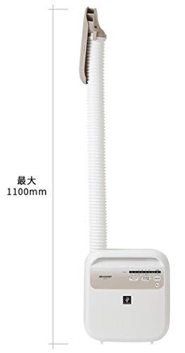 シャーププラズマクラスター塔載ふとん乾燥機UD-CF1-W
