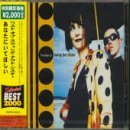 BEST OF by SWING OUT SISTER (1999-07-23)
