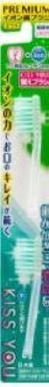 嘆願故障宝石フクバデン フッ素イオン歯ブラシ極細レギュラー替えふつう2本入り