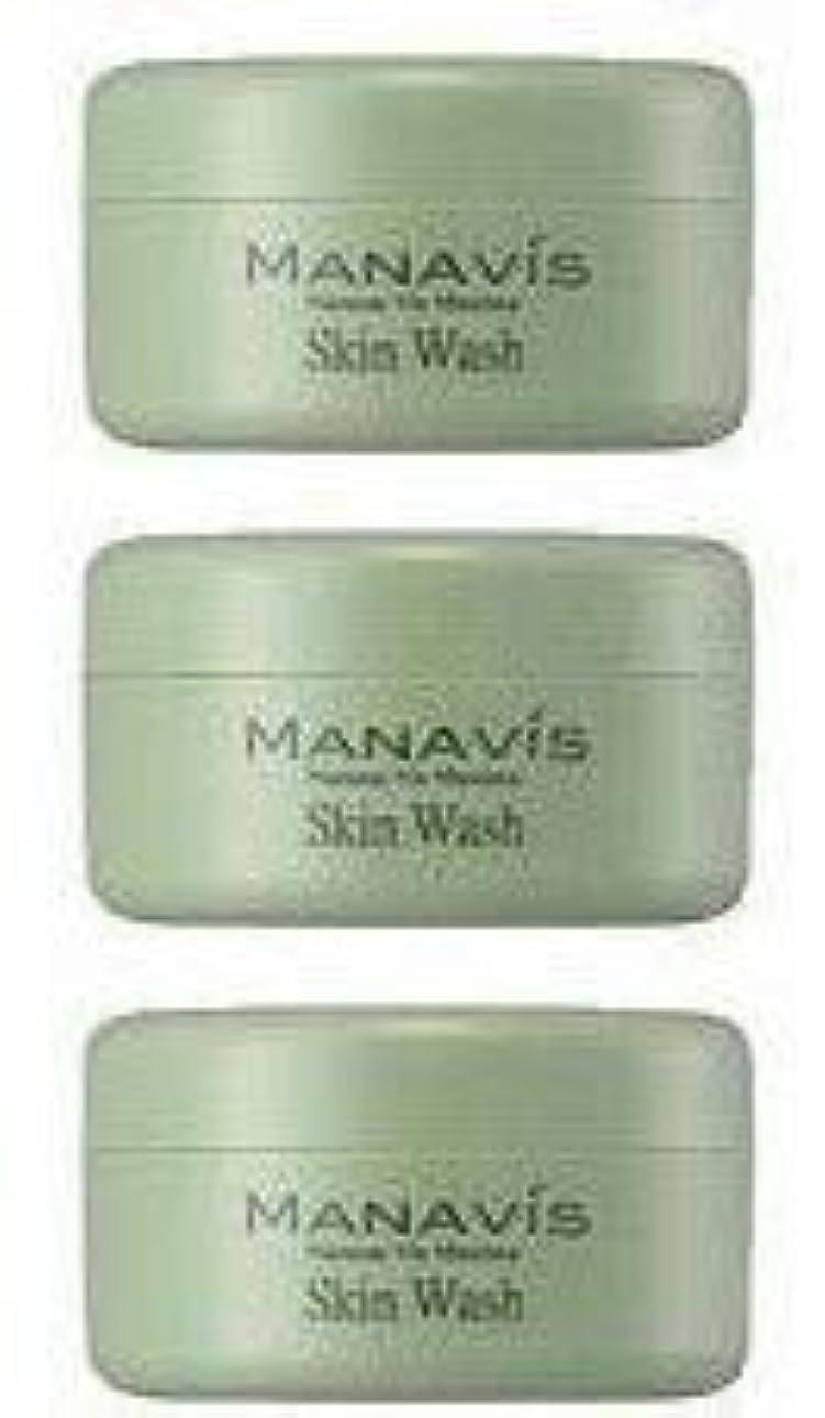 グレートオーク無知敵対的マナビス化粧品 薬用 スキンウォッシュ (薬用せっけん)3個セット