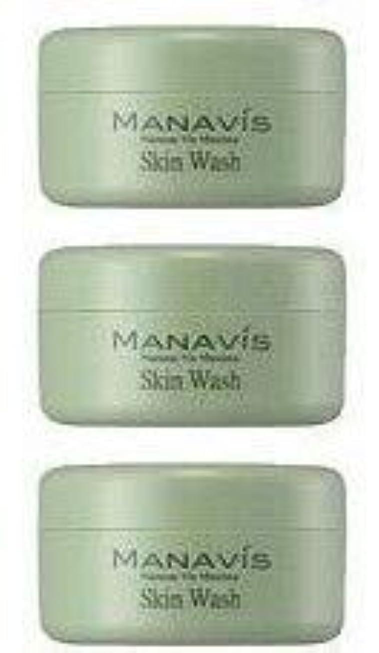 真っ逆さまトリクルアスペクトマナビス化粧品 薬用 スキンウォッシュ (薬用せっけん)3個セット