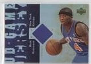 Nate Robinson (Basketball Card) 2006-07 UD Reserve - UD Game Jersey #UD-NR