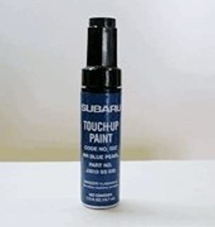 Best subaru grey paint Reviews