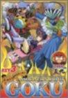 Monkey Typhoon 1ND Chapter of Five Nine Bandit Party Graffiti) 8pcs 3Key3[DVD]