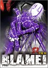BLAME!(8) (アフタヌーンKC)