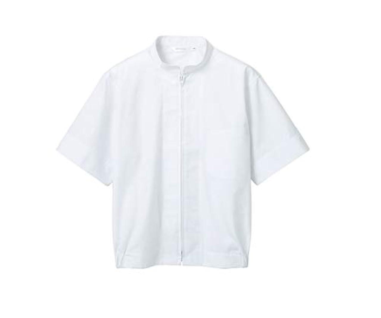 キャストおっと理解するジャンパー 男女兼用 半袖 白/61-6127-28