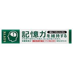ロッテ 歯につきにくいガム粒 記憶力を維持するタイプ(機能性表示食品) 14粒×20個入×(2ケース)