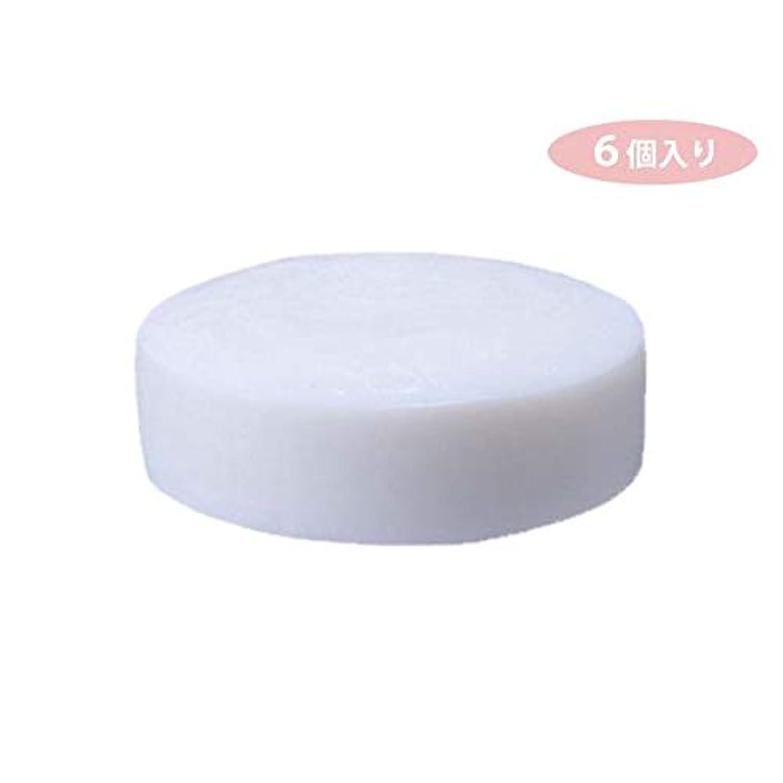 エンディング生物学モンキーCBH-S 6個入り 敏感なお肌のための化粧石鹸