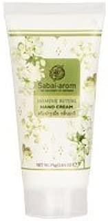 Jasmine Ritual Herbal Extract Hand Cream 2.65 Oz