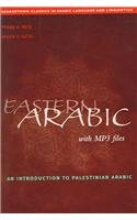 Eastern Arabic with MP3 Files (Georgetown Classics in Arabic Languages and Linguistics) (Arabic Edition)