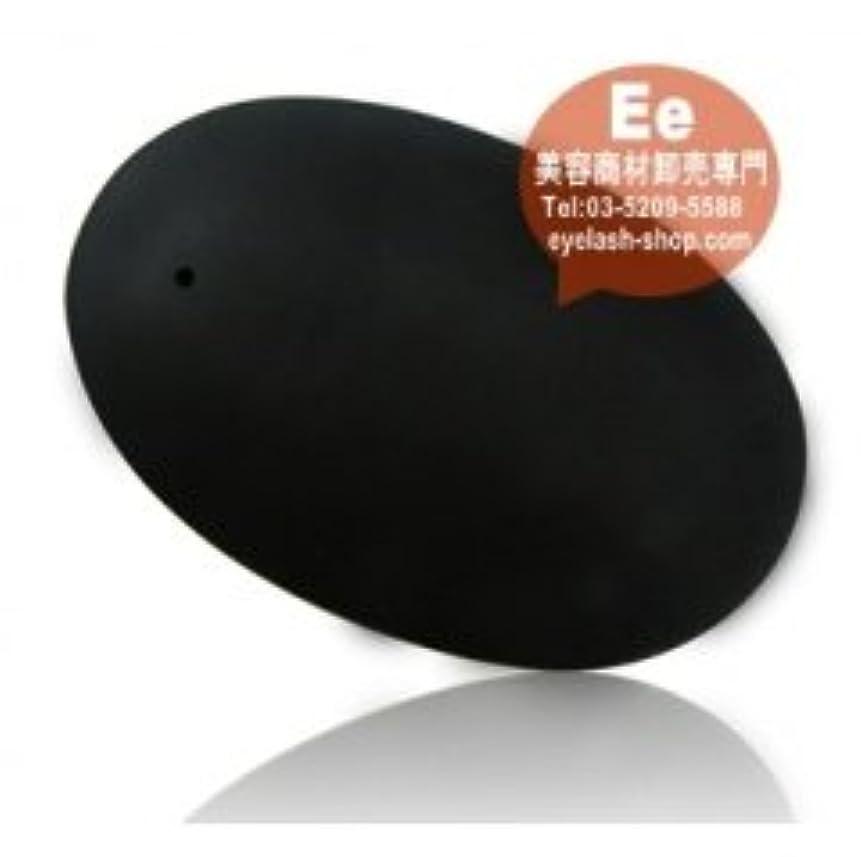 起点コットン赤道【100%本物保障】最高級天然石美容カッサプレート 天然石カッサ板 S-9