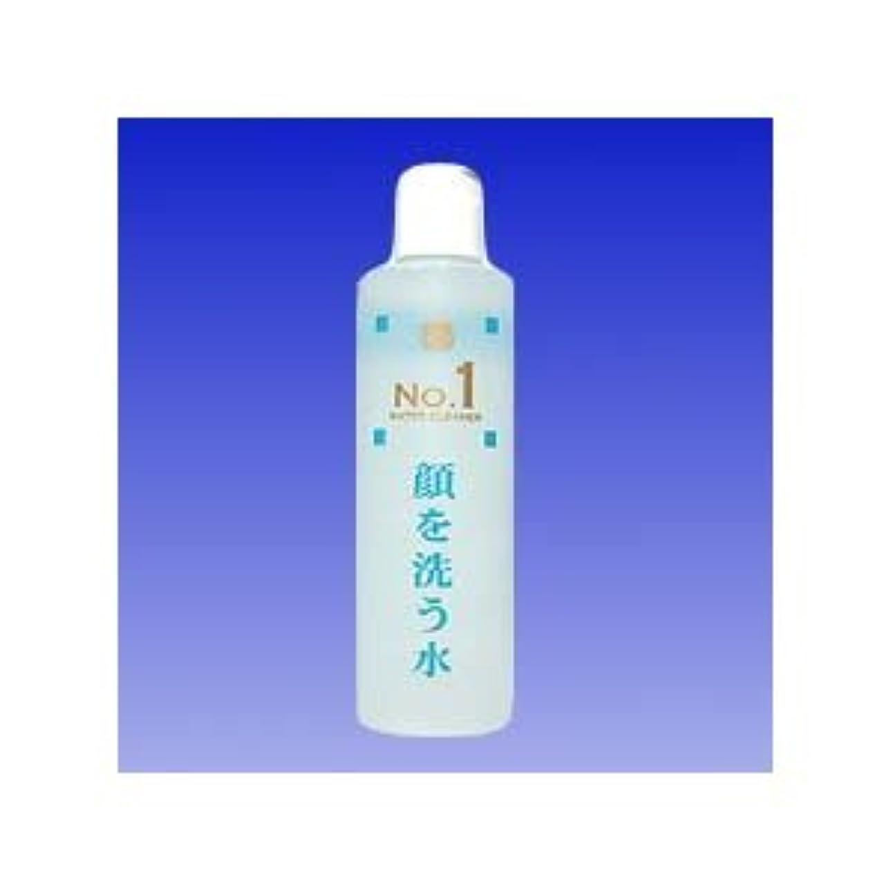 旅行伝統腰顔を洗う水 ウォータークリーナーNo1 250ml