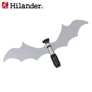 Hilander(ハイランダー) ランタンスタンド用 ヘッドパーツ BAT グレー