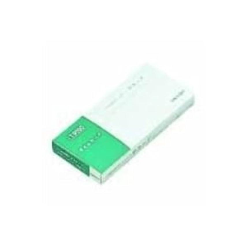 船形アイデア持参(業務用3セット)アマノ タイムカード ITシリーズ用Pカード ds-1470651