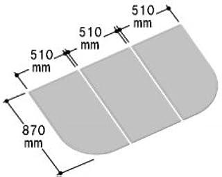 LIXIL INAX 風呂組フタ 幅510×奥行870mm×3枚組:YFK-1594C(2) (風呂ふた、フロふた、風呂蓋)