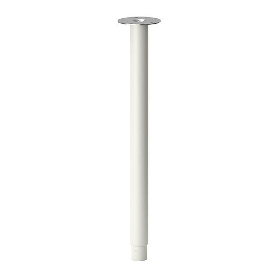 検出可能動員する対人IKEA(イケア) OLOV 脚 伸縮式 ホワイト