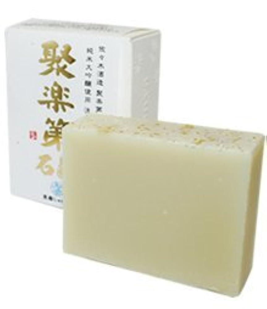 観光に行く袋高齢者聚楽第石鹸 石鹸屋(京都しゃぼんや×佐々木酒造)洗顔石鹸